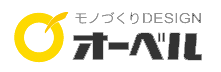オーベルコーポレーション|東京都文京区の店舗デザイン+工事、改装・リフォーム、看板・オーダー家具製作