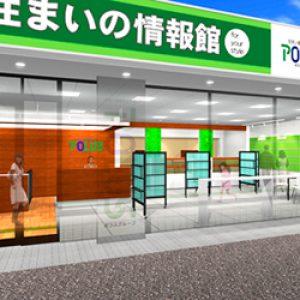 Polus_Higasikawaguchi_01
